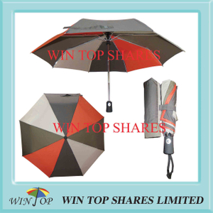 Aldi hypermarket Beige brown orange AOC umbrella