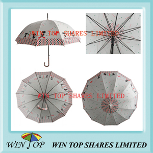 "23"" Auto Stick Beige Umbrella (WT5092)"