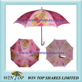 18 Inch Vogue Style Kid Umbrella (WT8050)