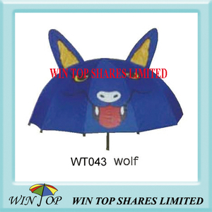 Dark Blue Wolf Style Child Umbrella Audit Company