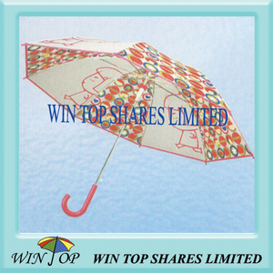 "23"" Auto Advertising Plastic Umbrella"