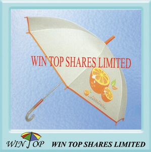 "21"" Auto Promotion Poe Umbrella with Lemon Logo"