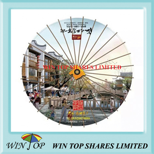 Advertising real estate paper craft umbrella